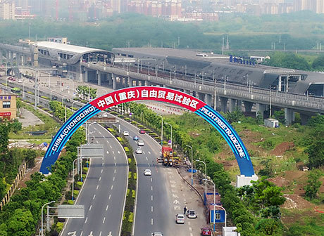 On the Second Anniversary of the CFTZ, the Xiyong Area Showed Great Achievements