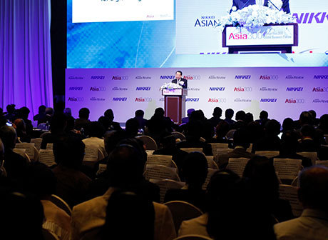Asia300 Global Forum Chongqing Summit will be held on May 16th
