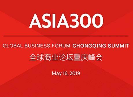 Shots of Asia 300 Global Business Forum Chongqing Summit