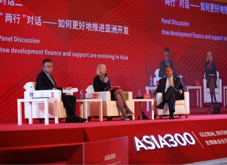 Hear Asian Business Leaders Talk About What the Belt and Road Initiative Means to Asian Economy At A300