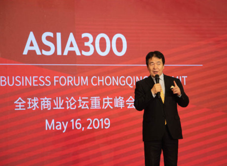 Asia300: What Are Their Views on an Open Asian Economic Area