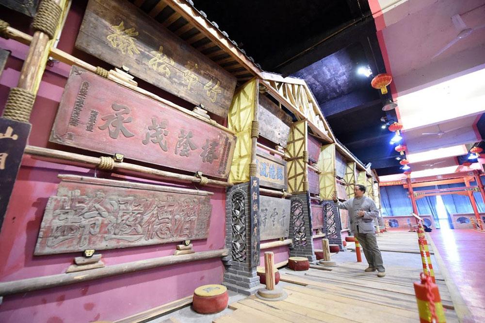 Museums-bayu-plaques