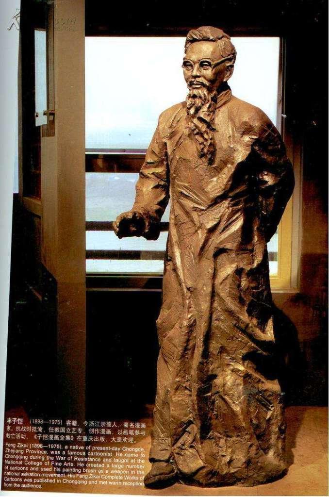 Museums-fammous-figures