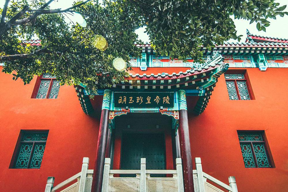 Museums-mingyuzhen