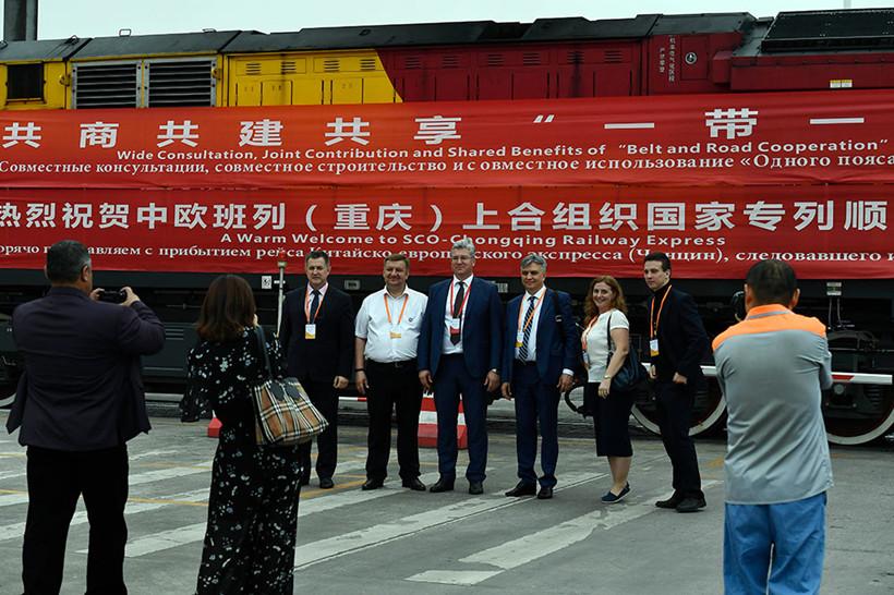 SCO-Chongqing-Railway-Express-congratulation