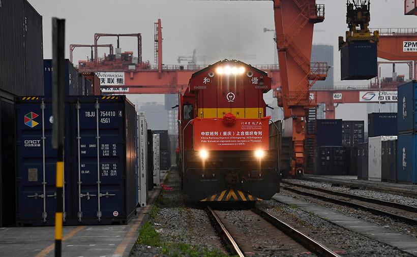 SCO-Chongqing-Railway-Express