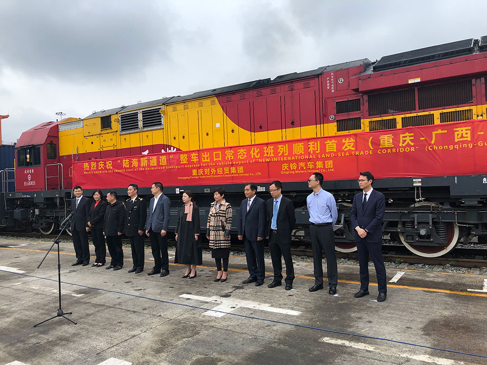 Vehicle-Export-train