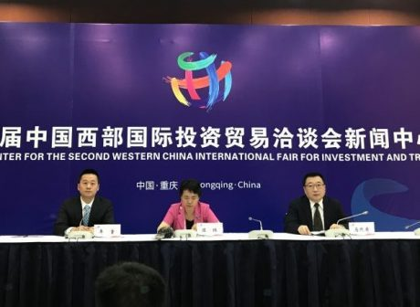 Chongqing will be Permanent Annual Meeting Place for  B&R Overseas Chinese Business Organization