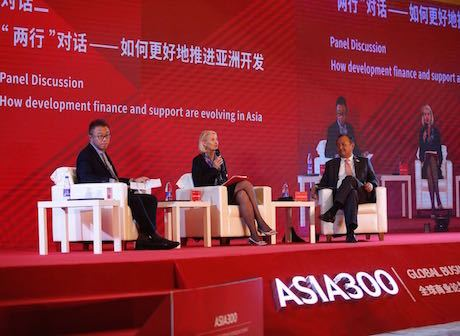 Asia300 Forum Gathers Asian Business and Political Leaders in SW China