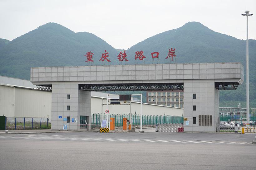 China-Europe-Railway-Express-port