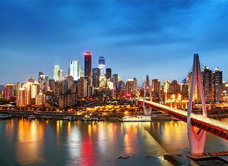 Chongqing-cover