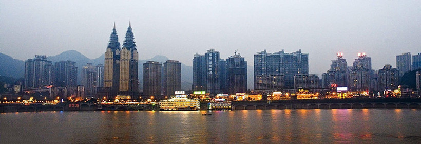 Chongqing-night-skyline-nanbin-road
