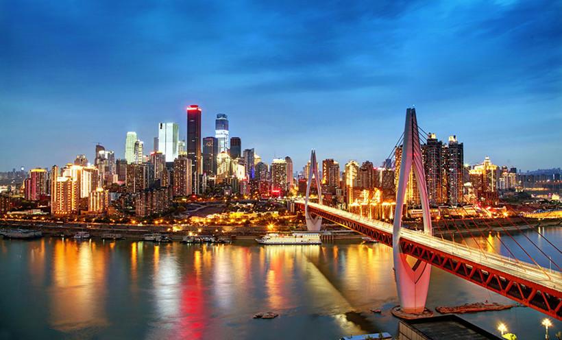 Chongqing-yuzhong-peninsula
