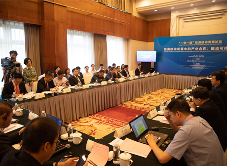 Industry Cooperation in Land and Sea, Promoting Sustainable Development