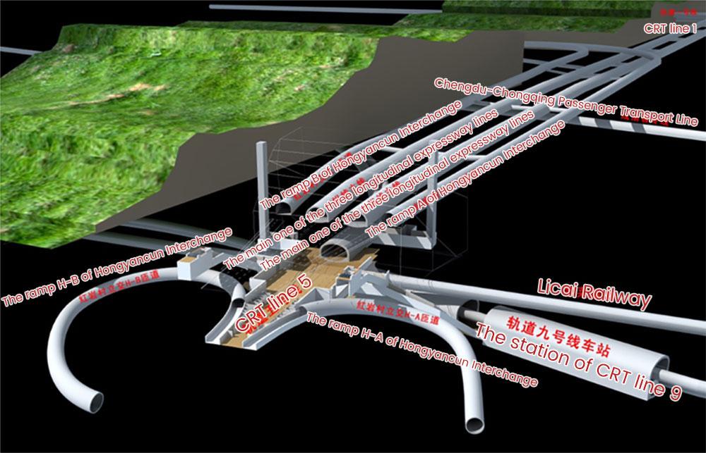 Hongyancun-Tunnel-design-sketch-eng