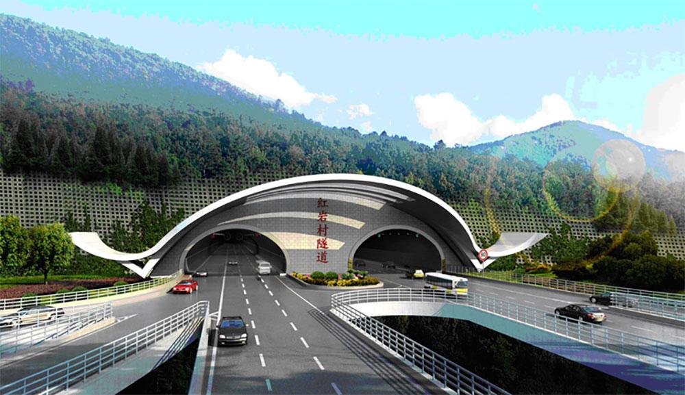 Hongyancun-Tunnel-entrance