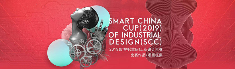 Smart-China-Cup-launch
