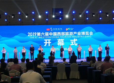Western China Tourism Industry Expo Opens in SW China