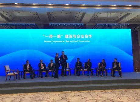 Business Leaders Dialogue: Confident About the Economic Globalization Under BRI