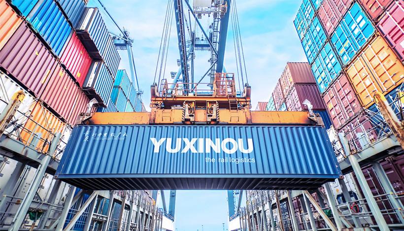 Yuxinou-port