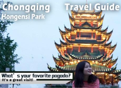 Chongqing Travel Guide: Find a Fascinating Pagoda Downtown