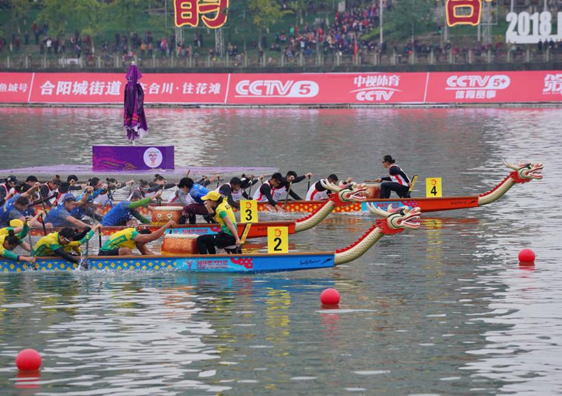 dragon-boat-race-jiulongpo