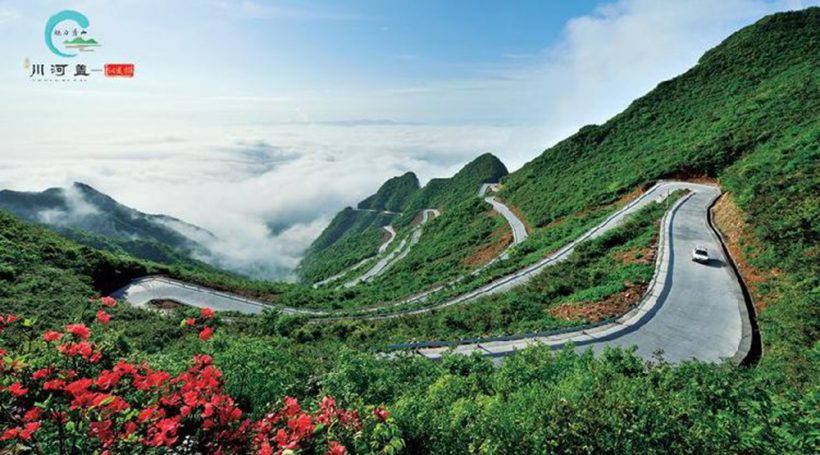 Chuanhegai Scenic Resort of Xiushan County