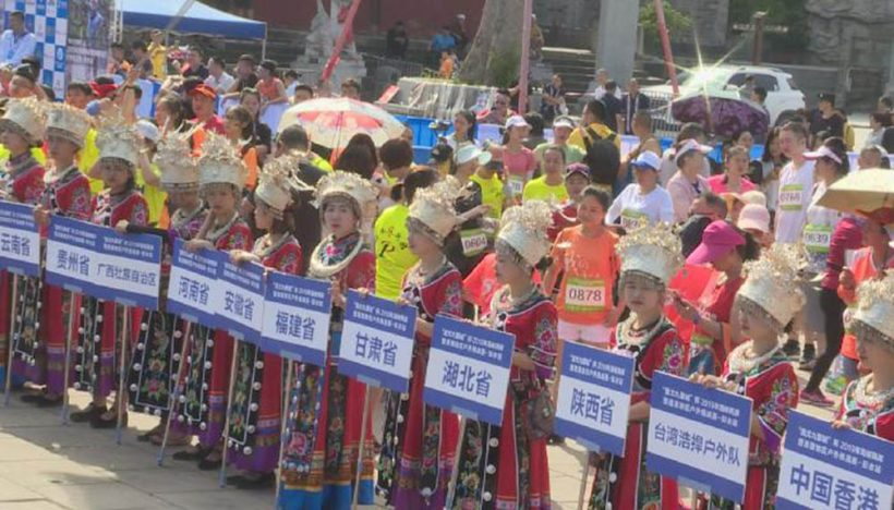 Over 1,200 outdoor sports enthusiasts participated