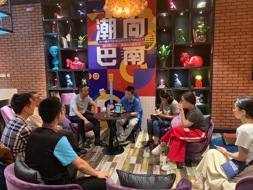 "Themed on ""Poplife at night of Chongqing"""
