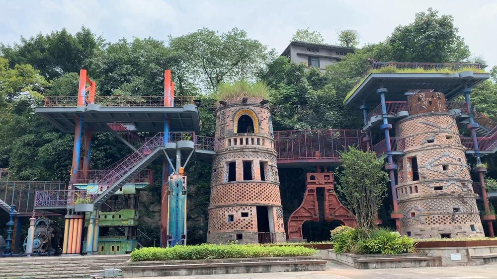 Industrial-Park-building