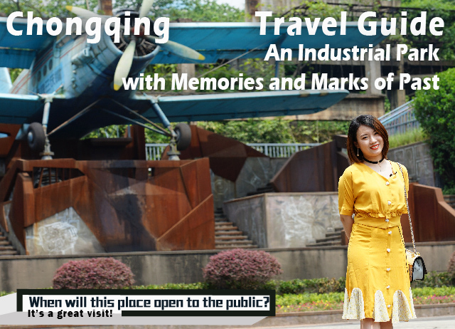 Travel Guide: An Industrial Park, with Memories and Marks of the Past