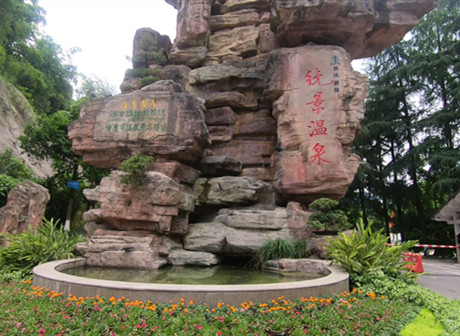 Tongjing: Enjoy Springs and More in this Summer