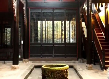 The Xie's Courtyard