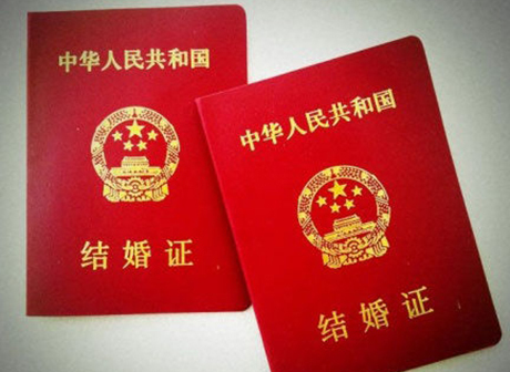 Foreigners Can Make Marriage Registration in Chongqing By Face Recognition