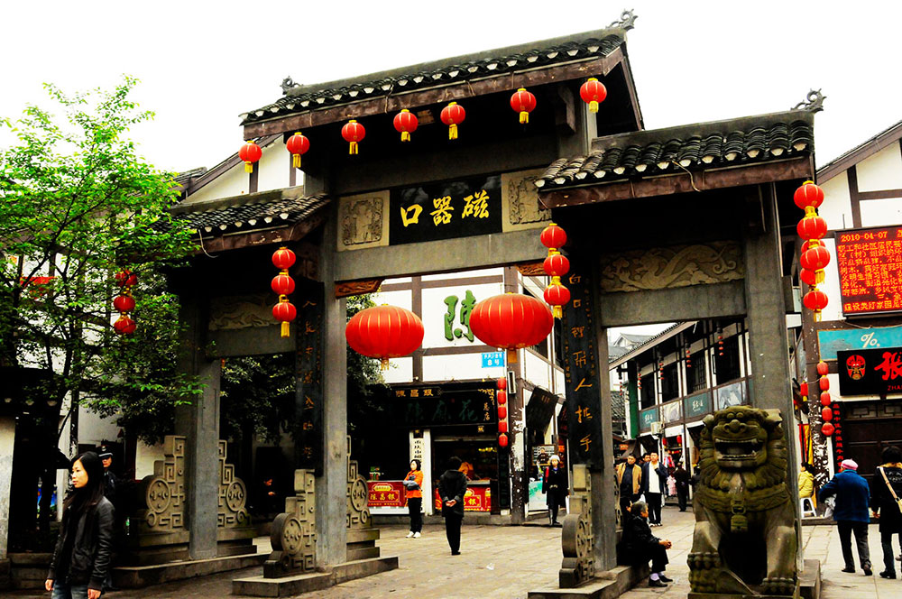 Huangjueping Memorial arch, Ciqikou ancient town