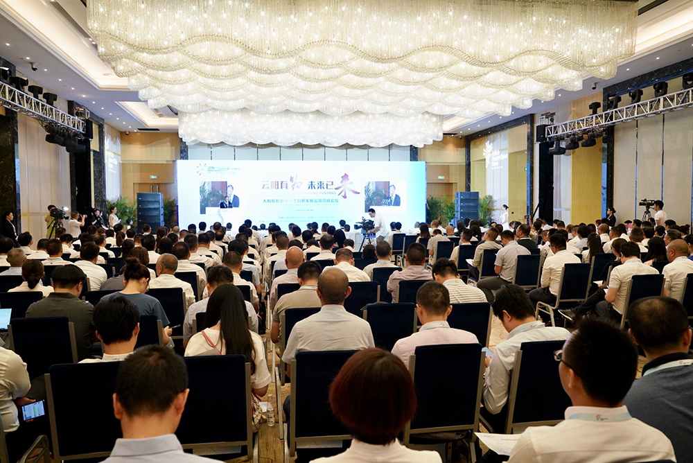 Opinion: Smart China Expo 2019 Connecting Essentials