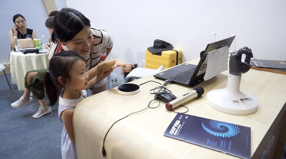 Smart-Life-bionics
