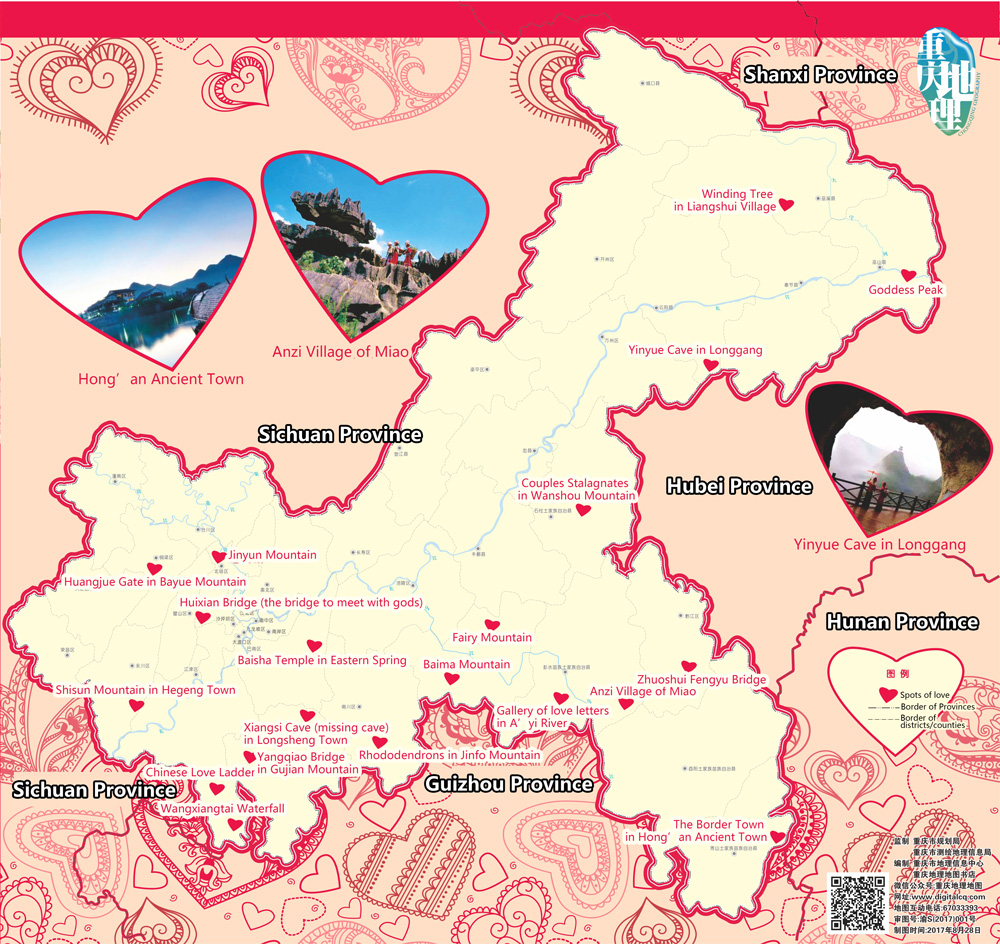 love-stories-map