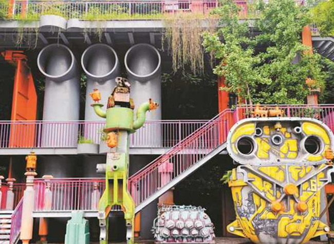 Chongqing Industrial Culture Expo Park