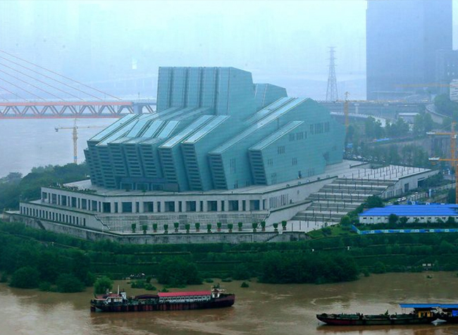 Chongqing Grand Theater