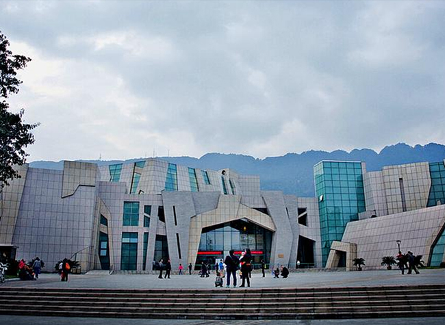 Chongqing Museum of Natural History
