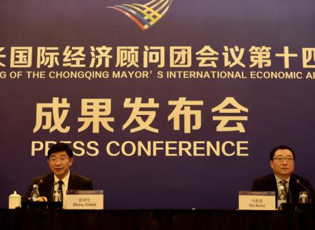 95 International Proposals to Help Chongqing to Be An International Logistics Hub
