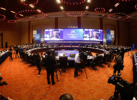Here Are International Company Leaders' Proposals for Chongqing and Wishes to China