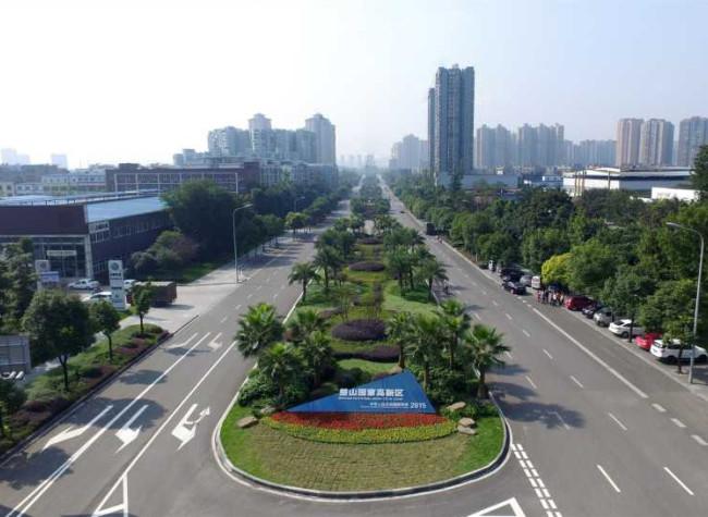 Seven National Development Zones in Chongqing