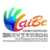 Lai Bei (Chongqing) Cultural Industry Co., Ltd.