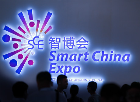 Honorable Guests Share Their Impression on Smart China Expo 2019
