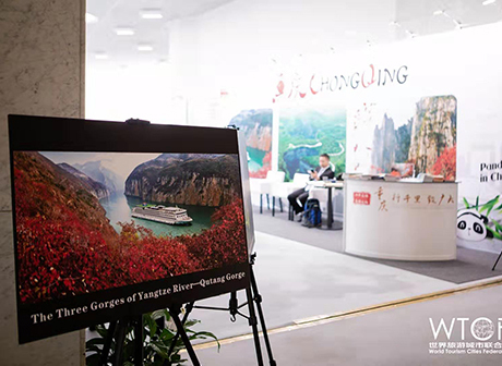 Qijiang Museum Showcases the Culture of Liao People