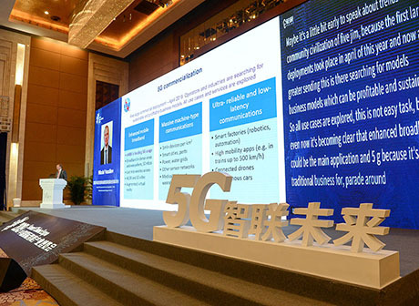 5G Service Available for Chongqing Citizens Next Month