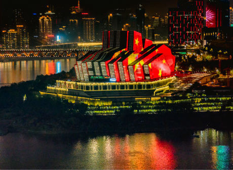 Stunning Chongqing Light Show Celebrates 70th Anniversary of the Founding of the PRC