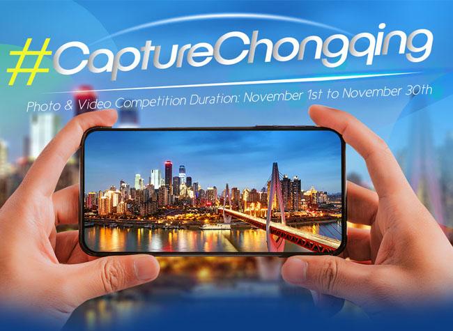 Capture Chongqing